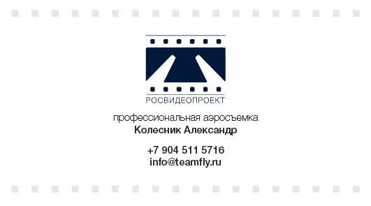 logotype_itog-02
